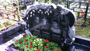 Заказать памятник в воронеже набережных челнах изготовление и установка памятников в минске